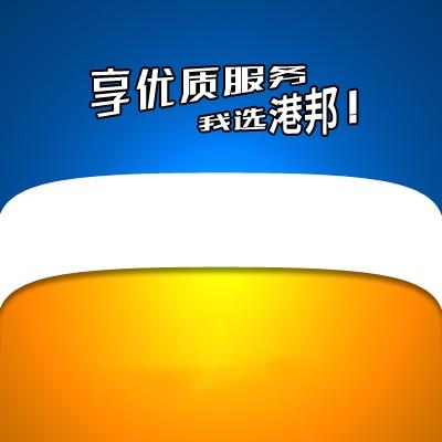 泉州到北京搬家公司,泉州搬家到北京,泉州至北京长途搬家2